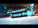 Столица - Характер (25.09.2018г.) Высшая лига