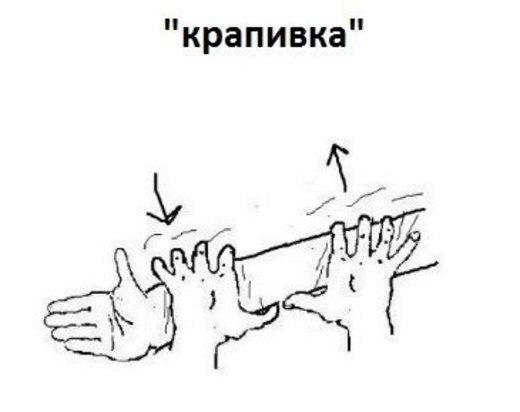 http://cs617229.vk.me/v617229014/f5c/RKqgbVNPq50.jpg