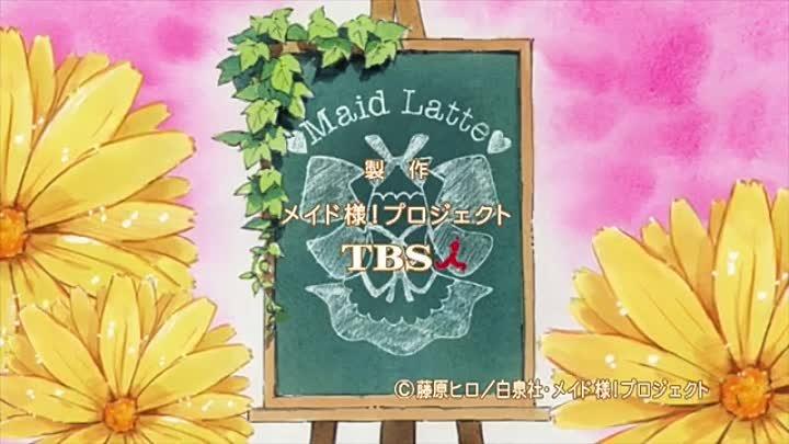 Президент студсовета горничная Kaichou wa Maid sama 1 сезон 24 серия Eladiel Zendos