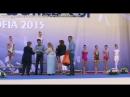 Церемония награждения Sofia Cup 2015, София