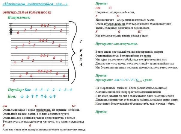 схемы боя и перебора))