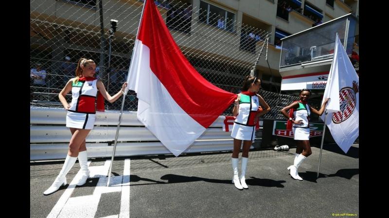 26.05.2013 г. Гран-При Монако,Монте-Карло. Гонка