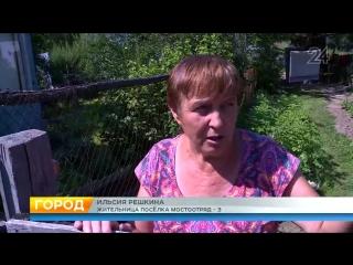 Жительница Казани пытается отсудить у «ЖБИ-3» полмиллиона в качестве компенсации за вред, нанесенный пожаром
