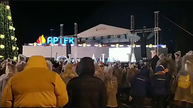 Закрытие 15 смены Arteknewyear.ru