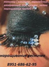 Мария Красоткина