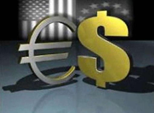 Курс валют харьков на сегодня