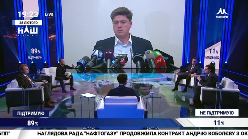 Закон про державну мову Об'єднання партій Корупційні схеми в армії Події дня 19
