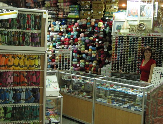 Краснодар интернет-магазин для рукоделия