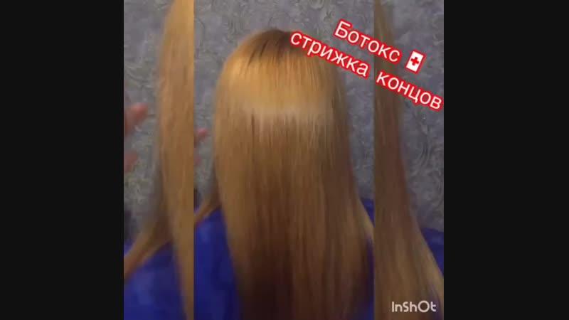 Top hair kharkov » Мир HD Tv - Смотреть онлайн в хорощем качестве
