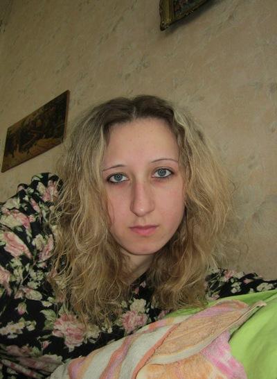 Ирина Пляцек, 7 августа 1990, Жмеринка, id172695500