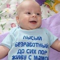 Маша Мартынюк, 22 ноября 1993, Николаев, id211601501