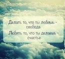Алекс Сказов фото #14