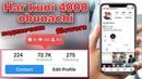 Instagramda kuniga 4000 dan ortiq obunachi yigʻish va like olish!