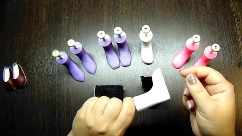 Где купить колодки для изготовления обуви для кукол Паоло Рейна