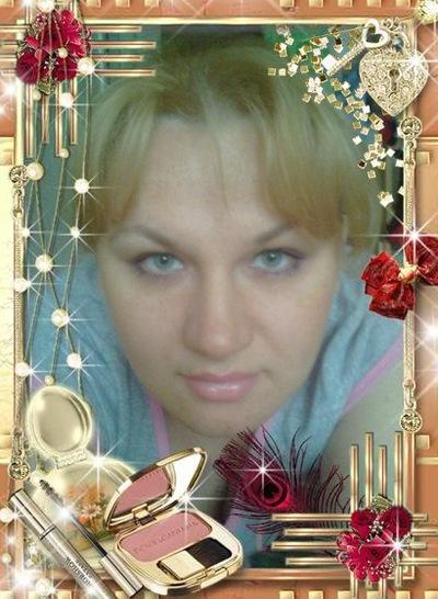 Мария Хромова, 15 января 1980, Калининград, id139323485