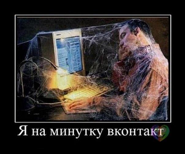 http://cs407728.vk.me/v407728095/972c/M2tKvLuFDXw.jpg