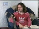 Золотая гитара России Виктор Зинчук (из архива ГТРК