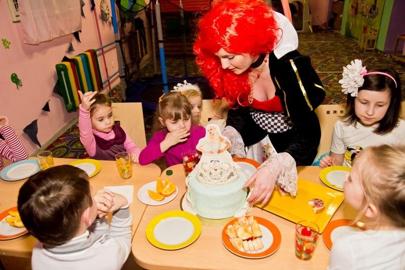 День рождения Алиса в Стране Чудес Апельсин Запорожье