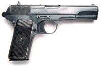 Пистолет пневматический МР-656, пистолет ТТ пневматический (пневматика) .