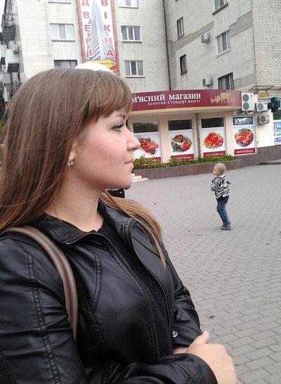 Яна Шинкарюк, 22 июня 1986, Павлоград, id113946115