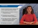 Наталья Малахова Факторы влияющие на формирование окклюзии у детей Ортодонти