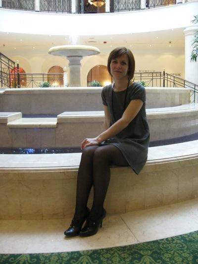 Наталья Васильева, 11 августа 1983, Москва, id39792260