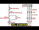 EASY WAY DOL Starter Circuit and Control Diagram   DOL_ Direct ON Line   Self Teach BD