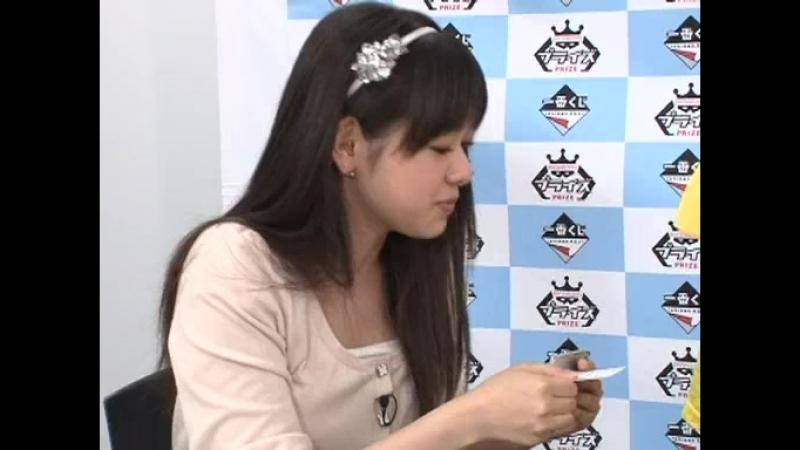 [Banpresto Nico] Arihara Kanna 20.07.2011