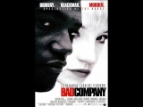Плохая компания _ Bad Company (1995)