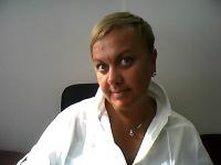Лариса Блошко, 6 марта , Санкт-Петербург, id122395632
