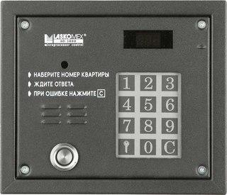 Подъездный домофон Ласкомекс/RAIKMANN CD 3000 - цифровой двухпроводной многоквартирный домофон или видеодомофон...