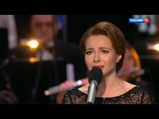 ЕКАТЕРИНА ГУСЕВА - «Memory»