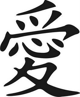 Японские китайские иероглифы и что