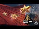 ? World of Warships: [ZAVOD] Ранговые бои 9 сезон. День № 6