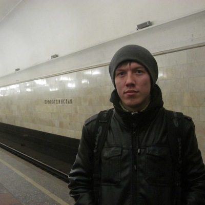 Кирилл Вагин, 7 апреля , Уфа, id3647874