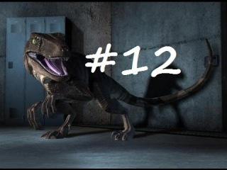 Jurassic Park: The game - Эпизод 3 - Часть 12