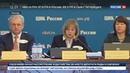 Новости на Россия 24 • Памфилова рассказала о плевке в лицо всем кандидатам в президенты