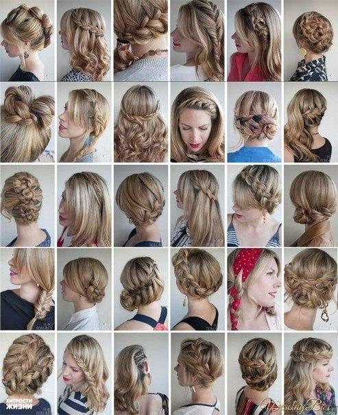 Причёски на каждый день на короткие волосы своими руками фото поэтапно