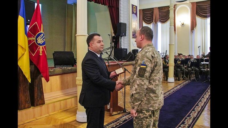 Фундамент Збройних Сил Сухопутні війська Степан Полторак