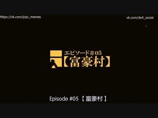 Kishibe Rohan wa Ugokanai OVA 1 OP