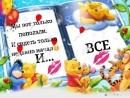 VTS_02_1