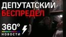 Ничего антиобщественного : глава Астрахани о скандальном видео с депутатом