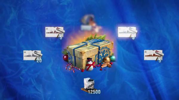 World of Warships - Контейнеры Деда Мороза: Просто о правилах