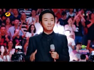 Я хочу спеть с тобой《我想和你唱2》, Ли Юйган поёт с финалистами Новую Опьяневшую Гуйфэй / 李玉刚《新贵妃醉酒》