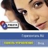 Horizontal.RU - Бесплатные объявления в Башкирии