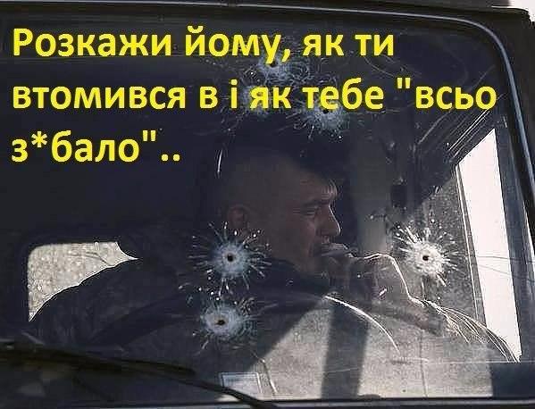 Нарушений минских соглашений за 20 октября не было. Украинские воины отвели 60 танков, - пресс-центр АТО - Цензор.НЕТ 523
