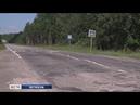 Люди возмущены состоянием трассы Череповец Кириллов