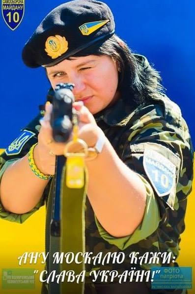 Все техногенно опасные объекты Мариуполя находятся под усиленной охраной, - штаб обороны города - Цензор.НЕТ 1665