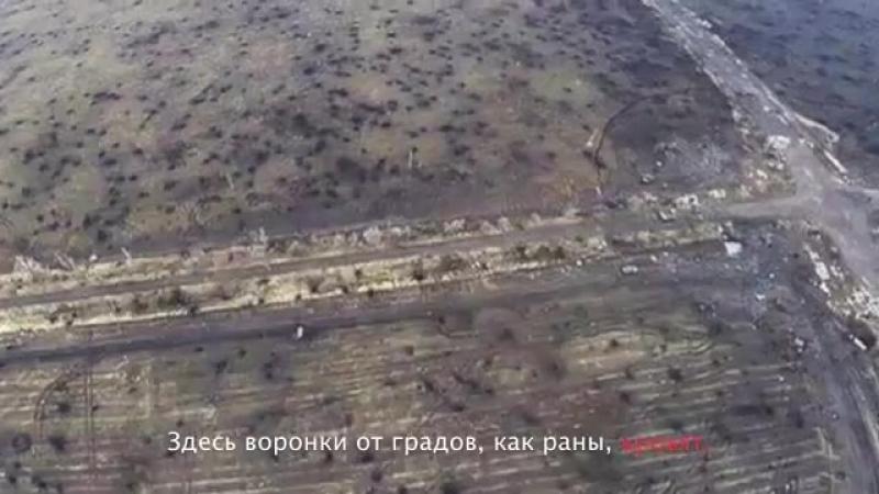 Балада про Пам'ять Захисникам України присвячується Саблич 1