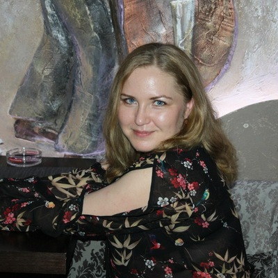 Наталья александровна мерзлякова порно 51655 фотография